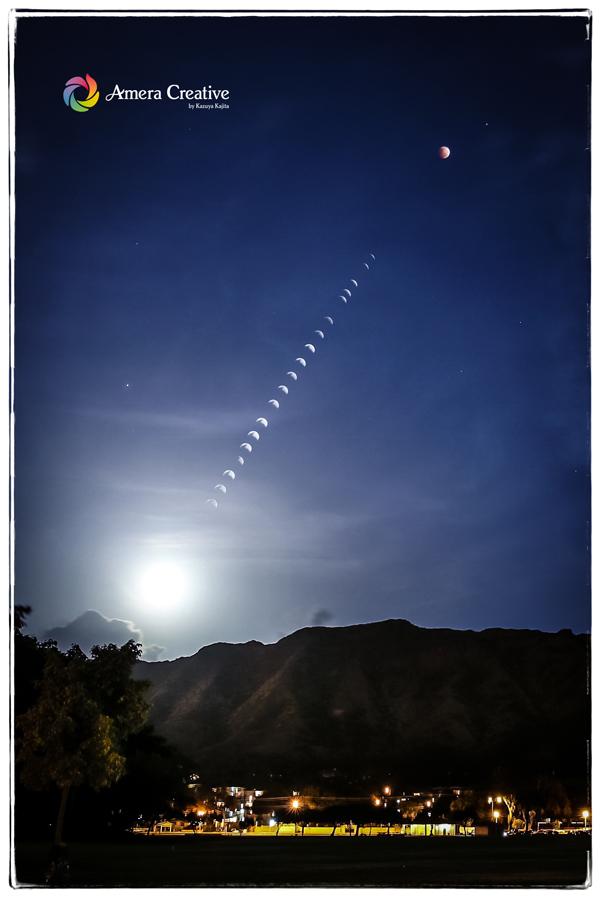 皆既月食 @ Kapiolani Park
