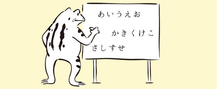 ハワイお土産の商品は日本語シールがつくの?